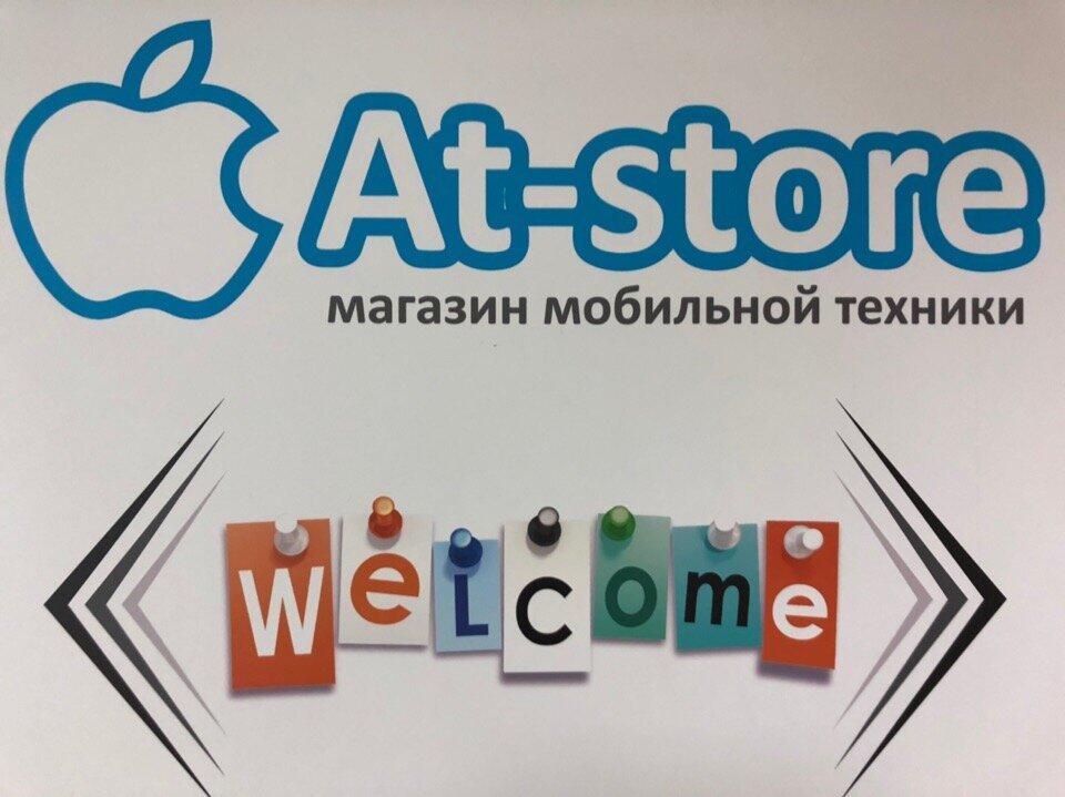 Ат Стори Интернет Магазин Екатеринбург Каталог