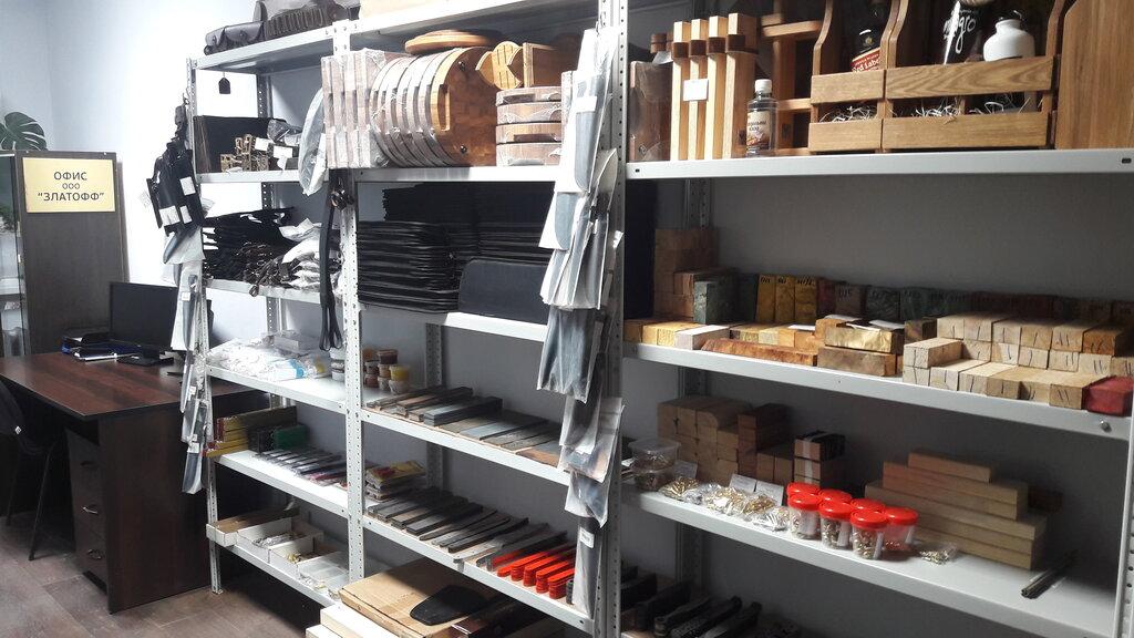 интернет-магазин — Златофф — Златоустовские ножи — Златоуст, фото №2