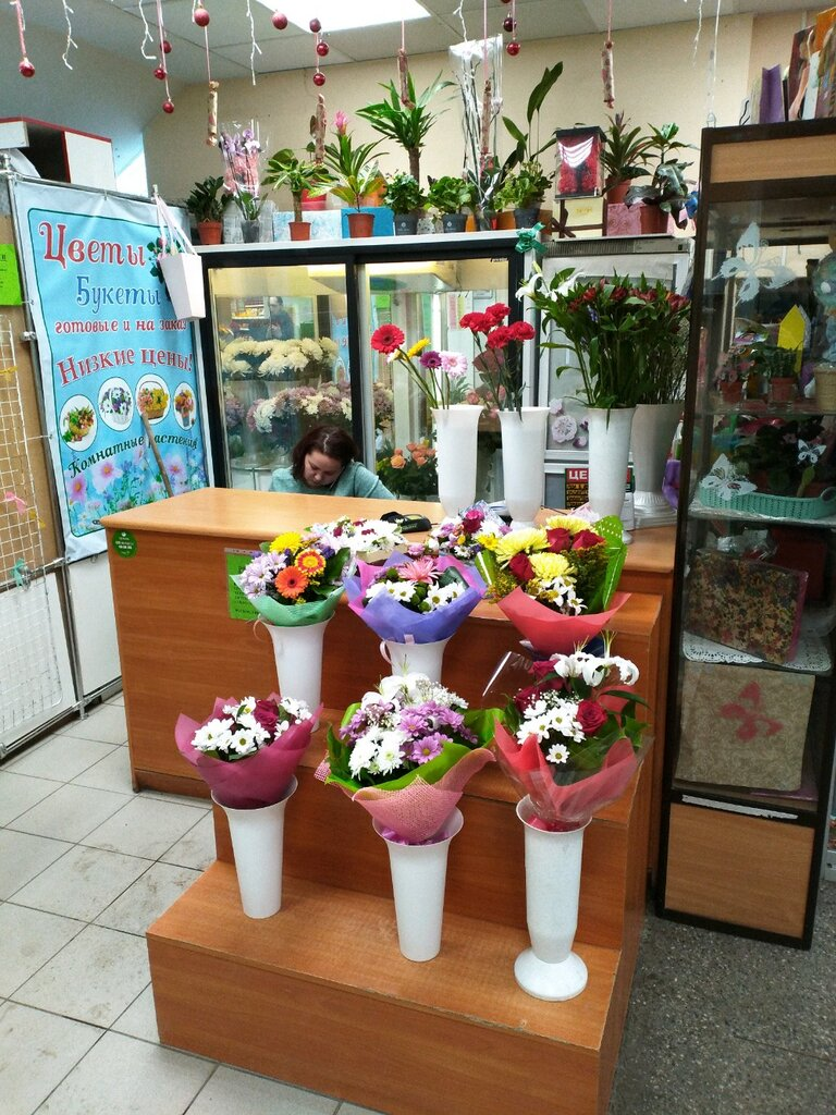 Цветной магазин цветов архангельск, трех цветов конфет