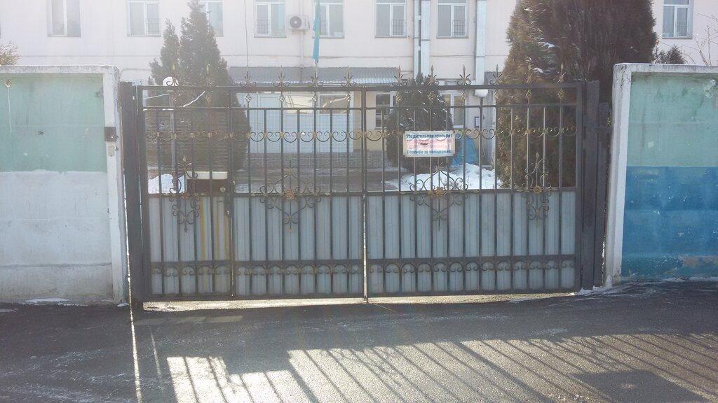 детский сад — Республика Казахстан, ГККП Ясли-сад № 131, управление образования города Алматы — Алматы, фото №1