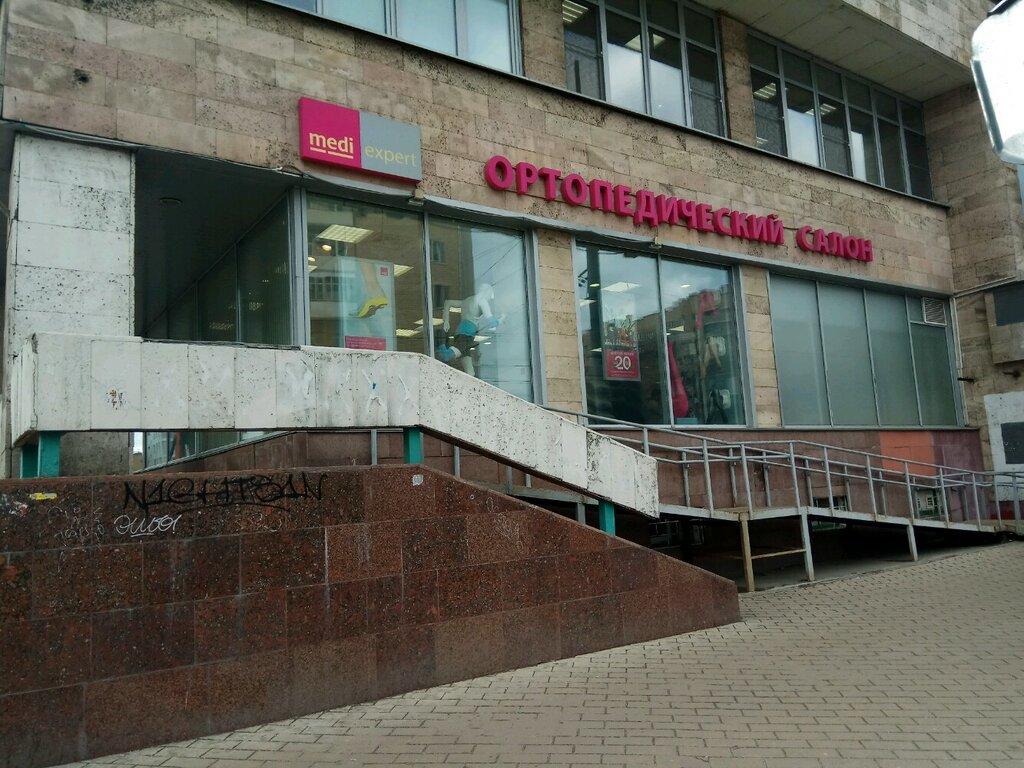 90c493e73 Ортопедический салон medi - ортопедический салон, метро Сокольники ...