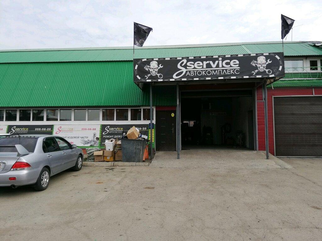 автосервис, автотехцентр — S-service — Новосибирск, фото №1