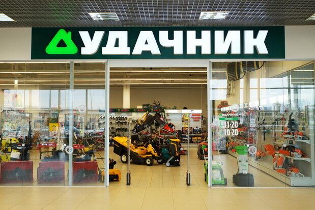 садовый инвентарь и техника — Удачник — Минская область, фото №1