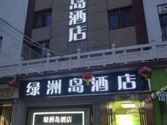 Lvzhoudao Hotel