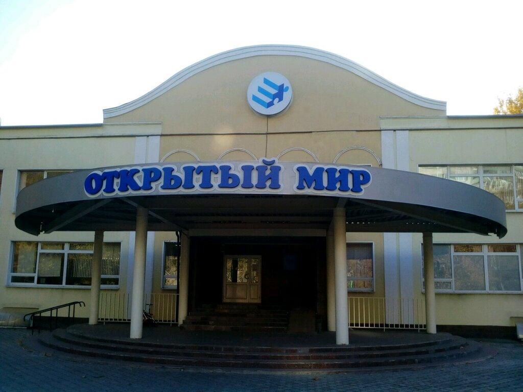 Ооо открытый мир москва лескова 6 документы для регистрации ип в пенсионном
