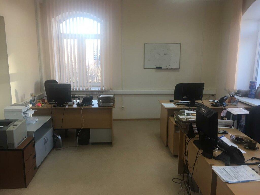 удостоверяющий центр — Деловая Сеть, филиал — Хабаровск, фото №1