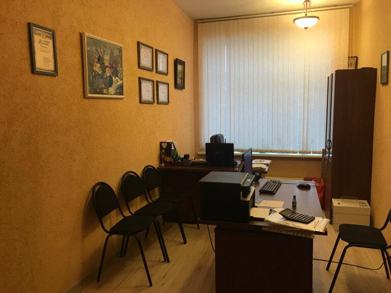 бухгалтерские услуги — КонсалтПро — Одинцово, фото №1