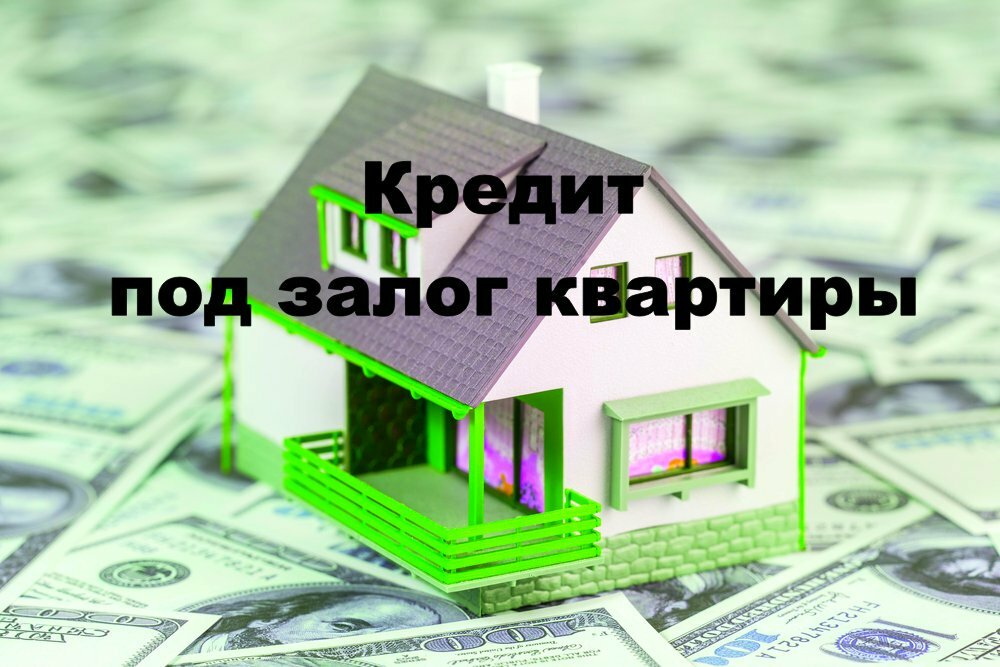 Кредит наличными приватбанк кредитный калькулятор