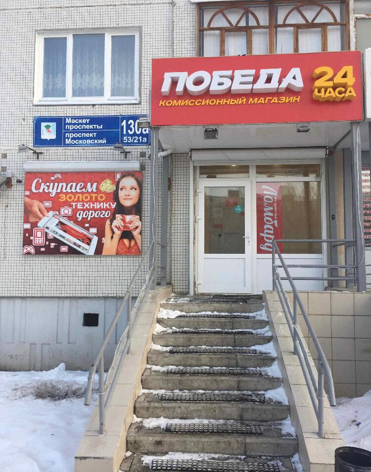 Часа челны 24 ломбард набережные одного украине стоимость в часа работы