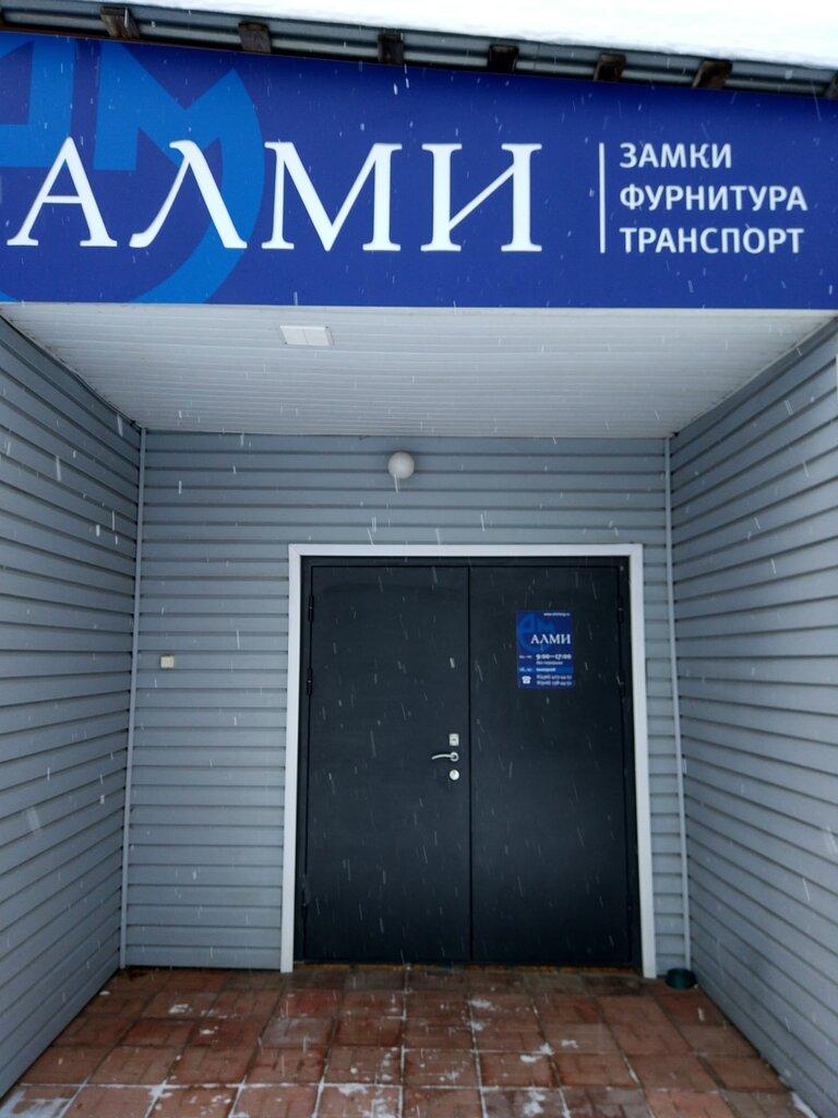 замки и запорные устройства — Алми — Орехово-Зуево, фото №1