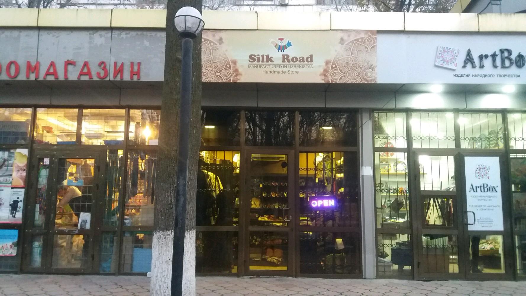 silk road chai shop - HD1778×1000