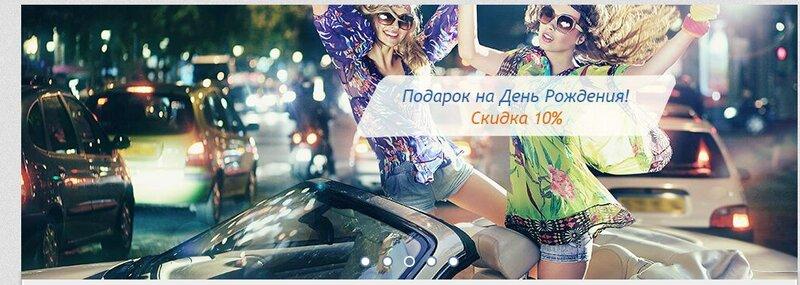 Московский Трезвый Водитель - фотография №6