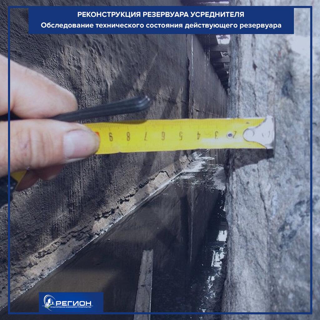 проектная организация — Регион — Петрозаводск, фото №4