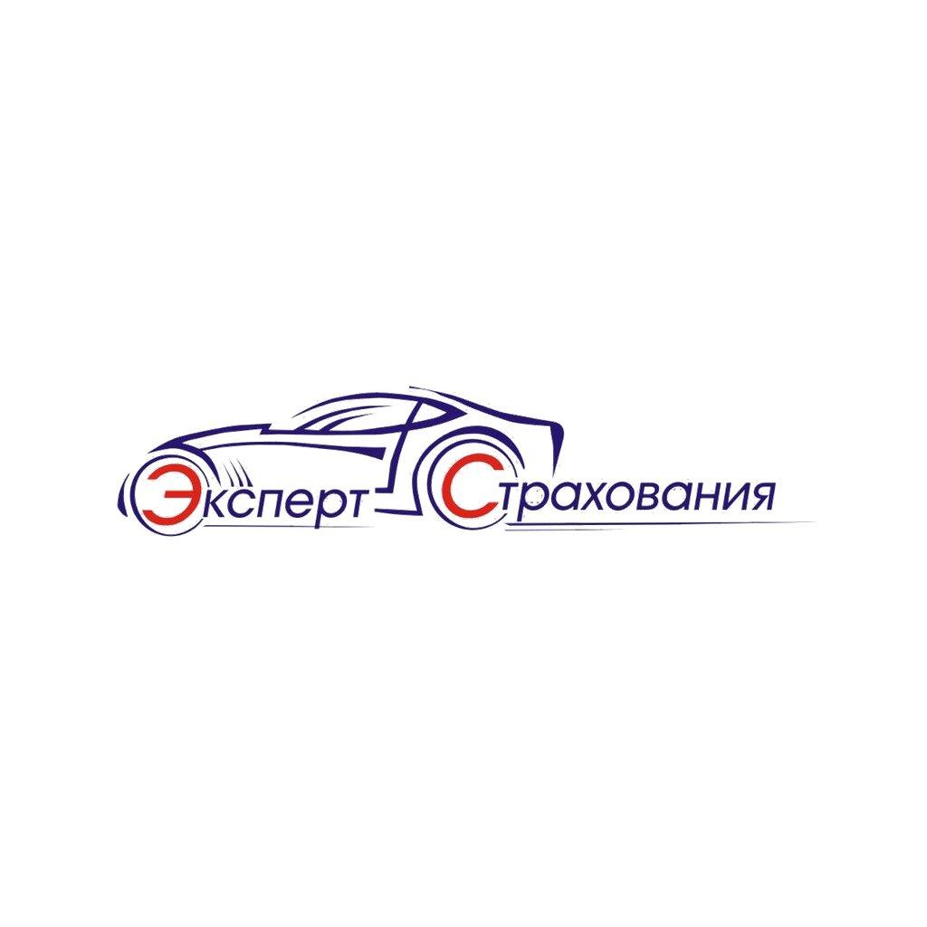 Страхование автомобиля калькулятор