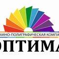 Оптима, Разное в Городском округе Невинномысск