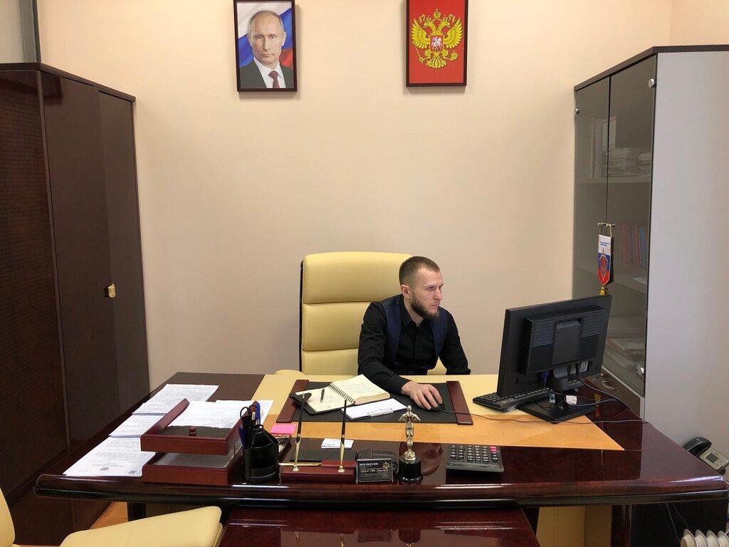 юридическая защита москва