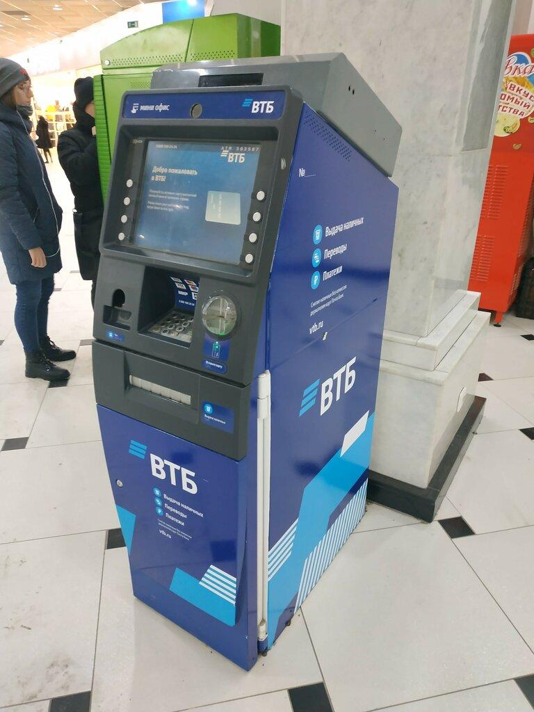 втб банк екатеринбург телефон бесплатно