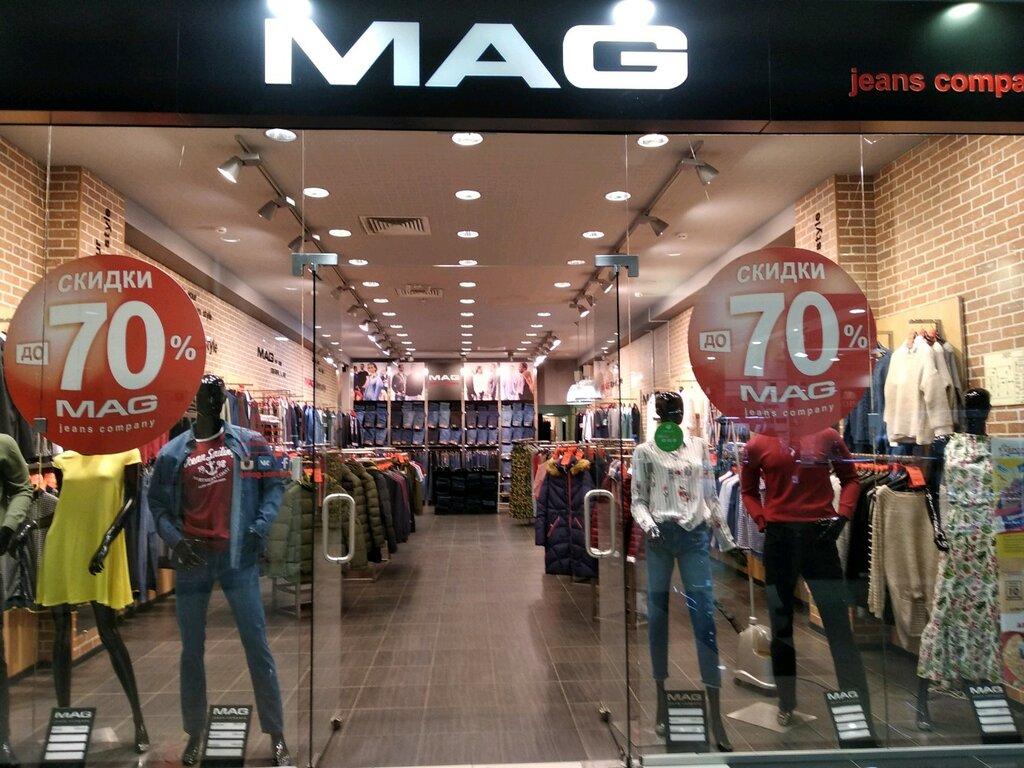 5a75c52db263d Mag - магазин джинсовой одежды, метро Гагаринская, Самара — отзывы и ...