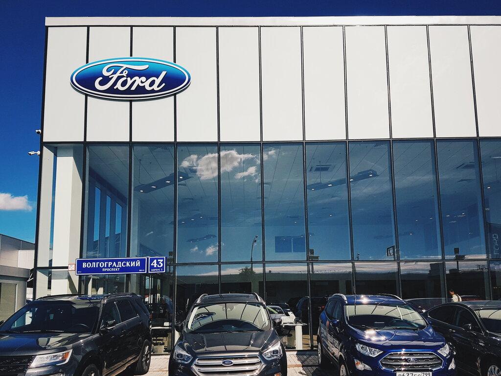 Автосалон форд в москве официальный дилер адреса на карте москвы москва автосалоны новый логан