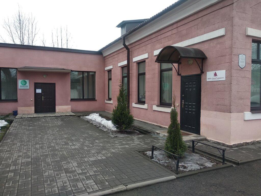 бухгалтерские услуги — Бухгалтерский центр Арденна — Минск, фото №2