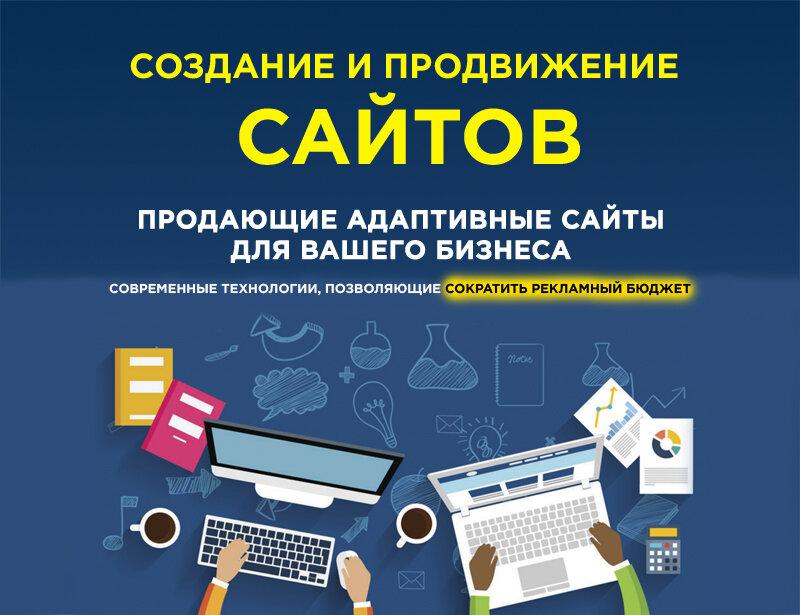 Создание сайта цены челябинск создание сайта интернет магазина парфюмерии