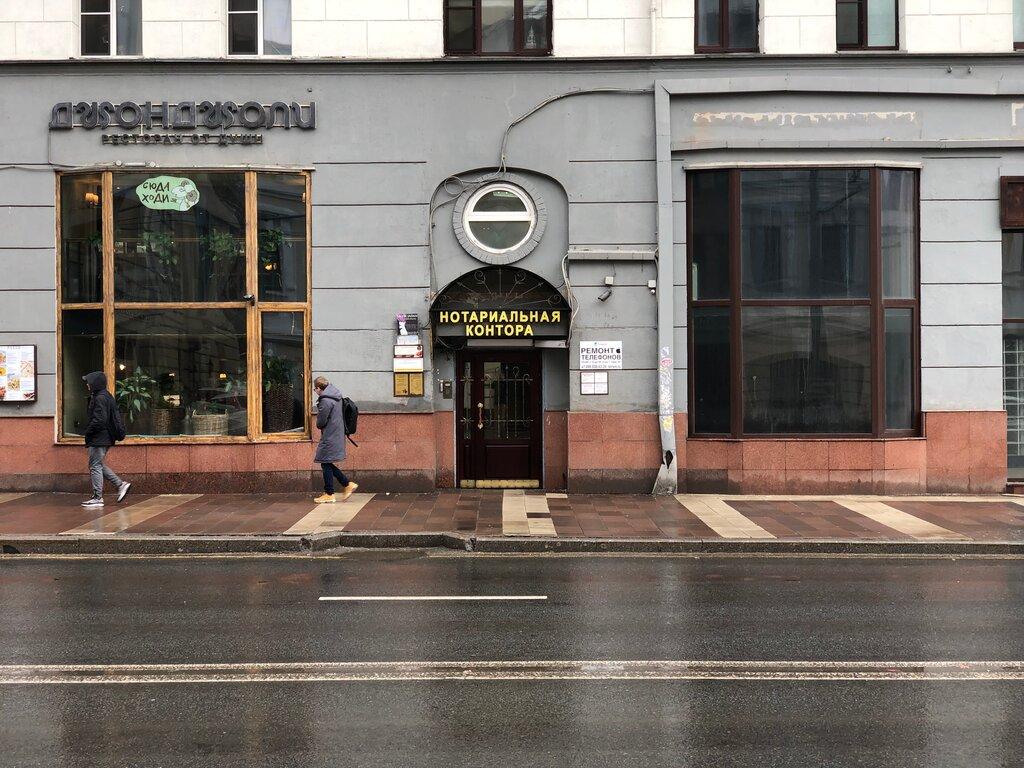 ремонт телефонов — Телремтех — Москва, фото №1