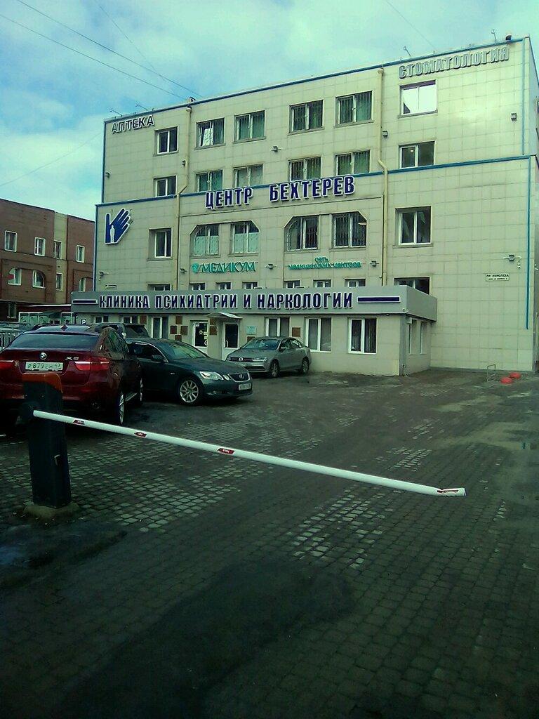 аптека — Медиафарм — Санкт-Петербург, фото №4
