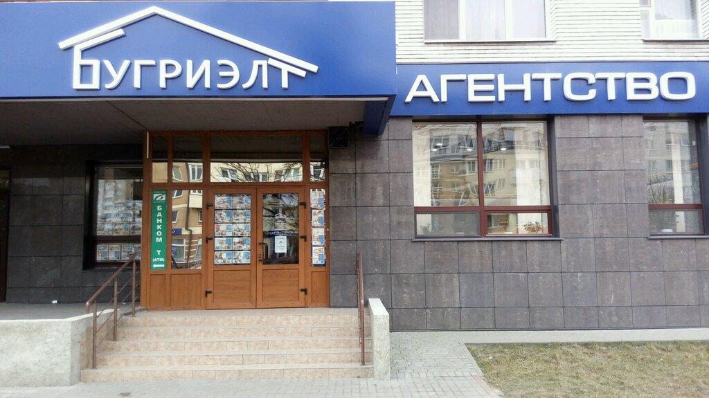 агентство недвижимости — Бугриэлт — Брест, фото №1
