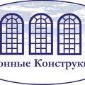 Оконные конструкции, Остекление балконов и лоджий в Городском округе Реутов