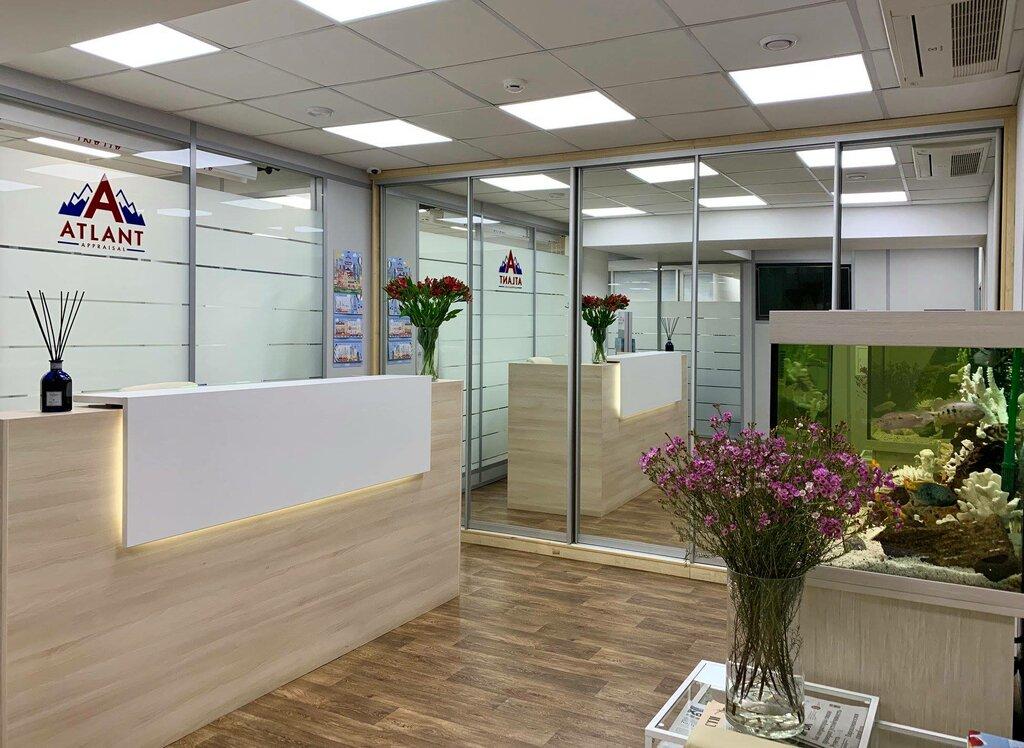 appraisal company — Atlant Appraisal LLC — Moscow, photo 2