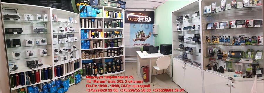 магазин электроники — Autodvr.by — Минск, фото №2
