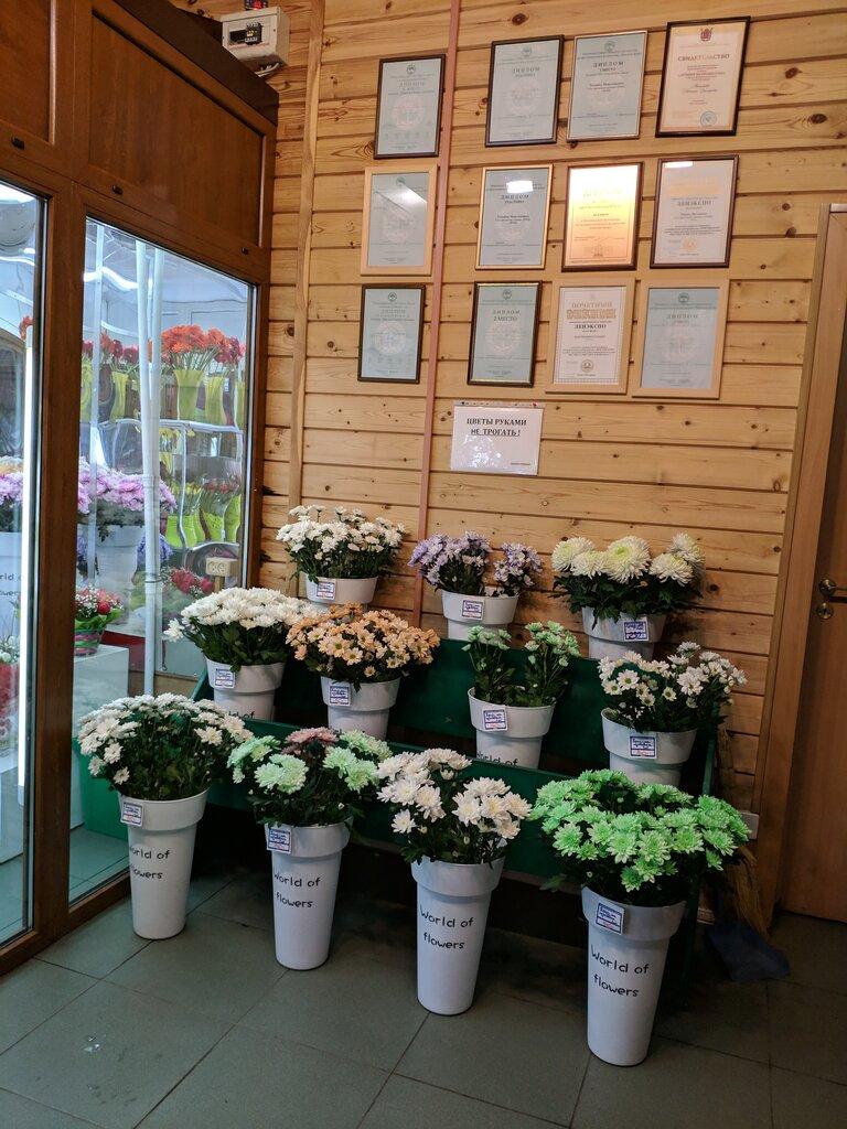 Купить букет, доставка цветов и выборгского