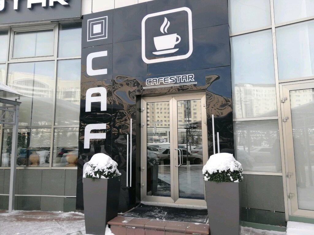 ресторан — Cafestar — Нур-Султан, фото №2