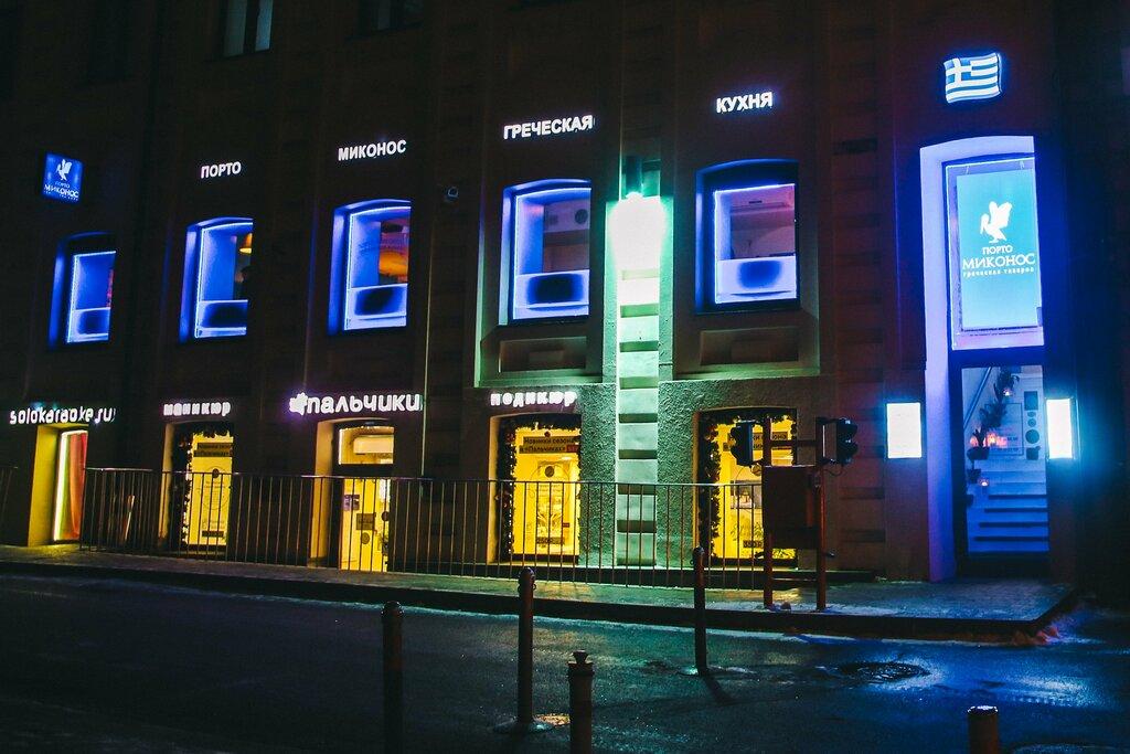 ресторан — Порто Миконос — Москва, фото №10