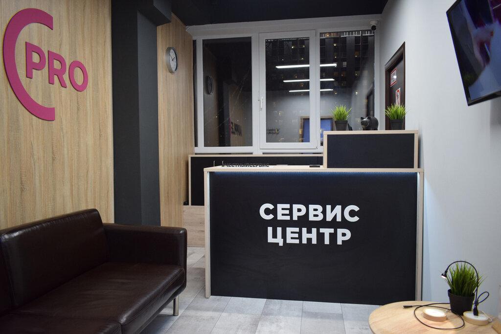 ремонт телефонов — Apple Pro — Москва, фото №1