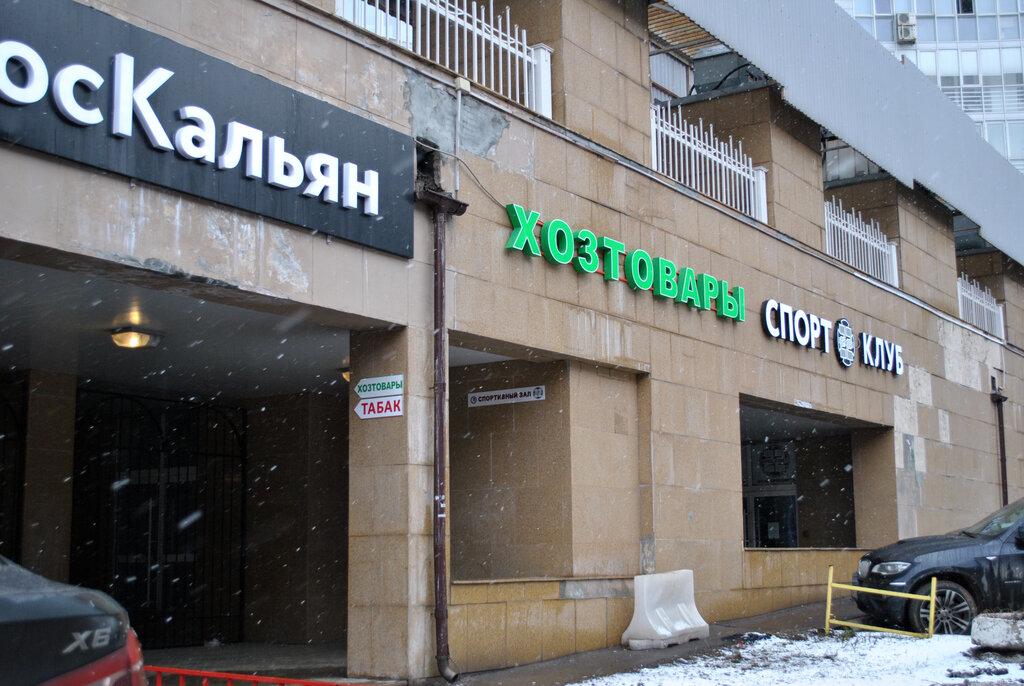 спортивное питание — Sport-dealer — Москва, фото №2