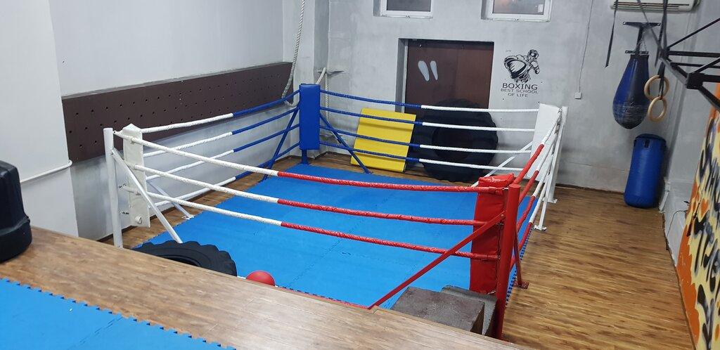 Легион боксерский клуб москва свингеры и их клубы в москве