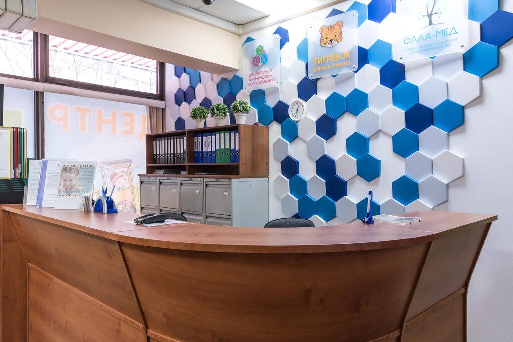 медцентр, клиника — Медицинский центр Тигренок — Москва, фото №1