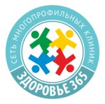 Логотип Здоровье 365