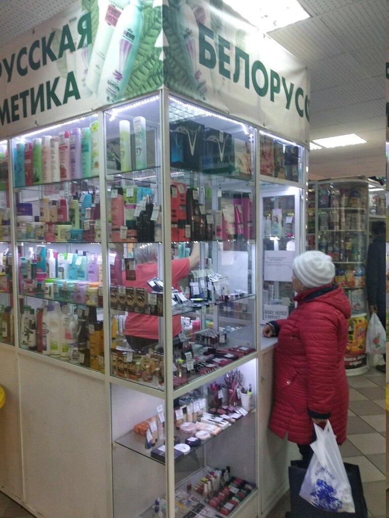 Белорусская косметика в омске купить купить пластиковую коробку для косметики