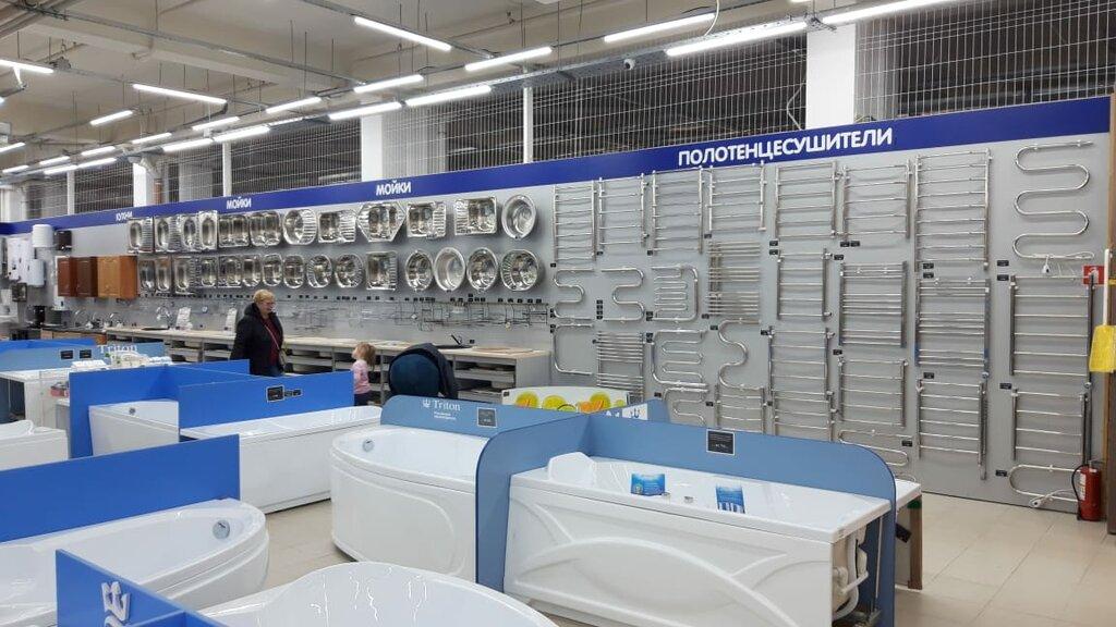 Магазин Сантехники В Колпино