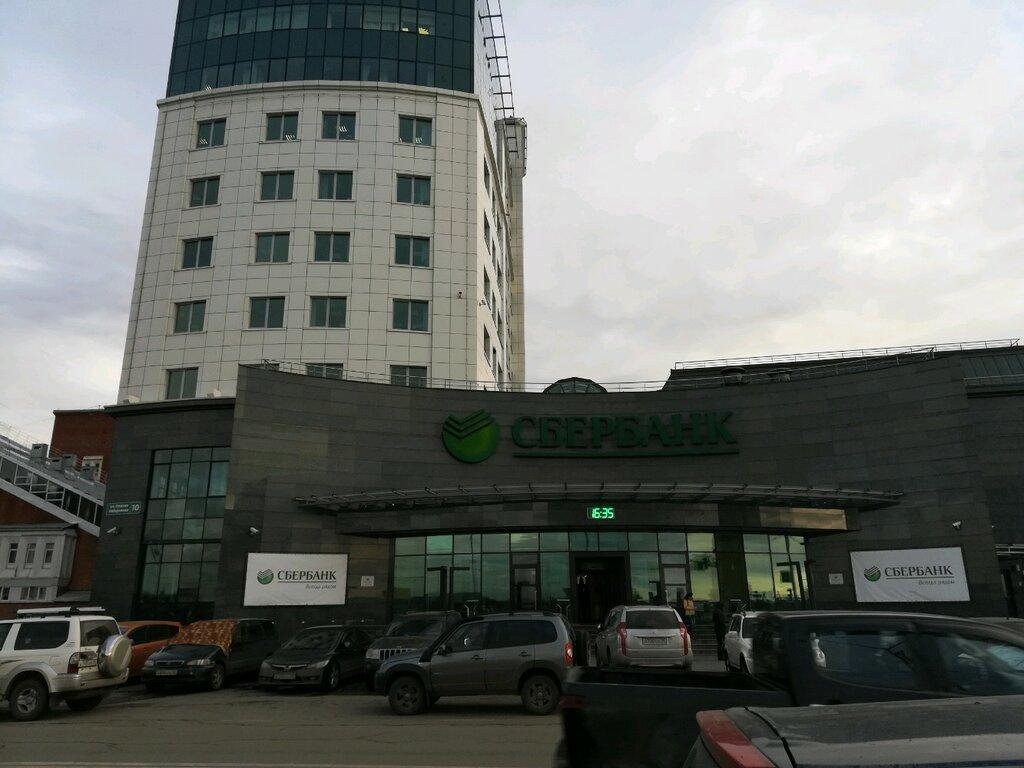 байкальский банк сбербанка россии г иркутск адресгде можно взять кредит без кредитной истории