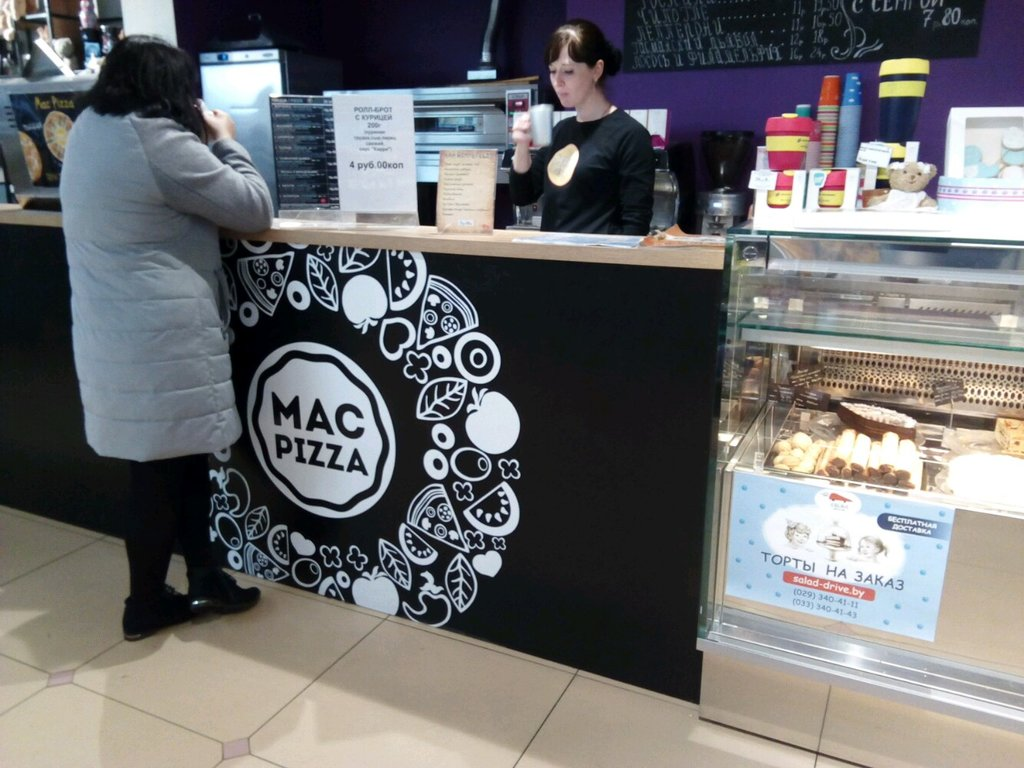 пиццерия — Mac Pizza — Минск, фото №1