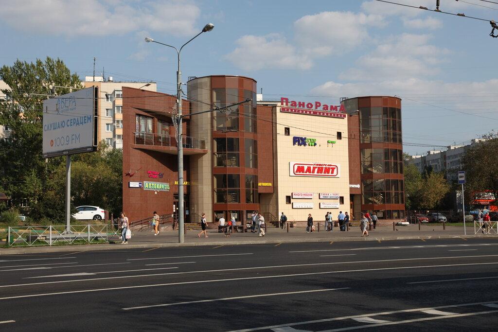 автошкола — Лучший водитель — Москва, фото №2