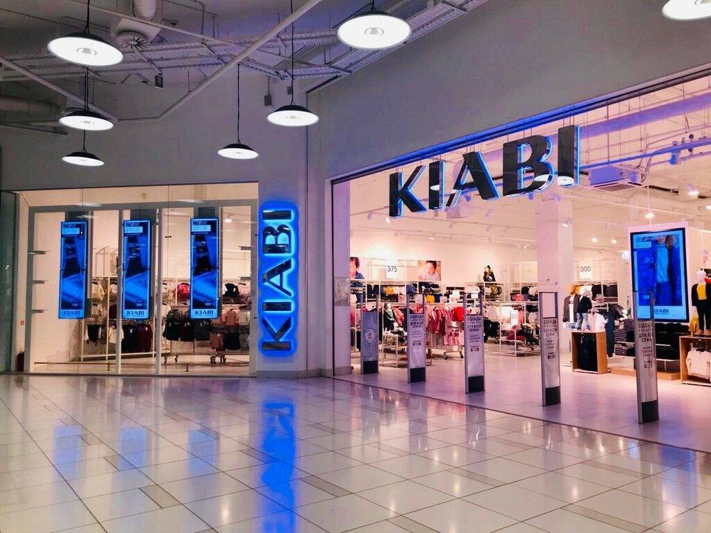 магазин одежды — Kiabi — Москва, фото №1