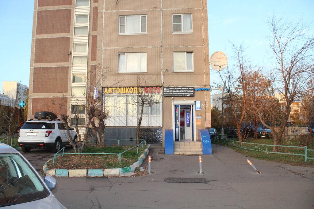 автошкола — Эталон — Москва, фото №2