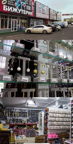 Kais shop ru бижутерия швейные машинки в жуковском