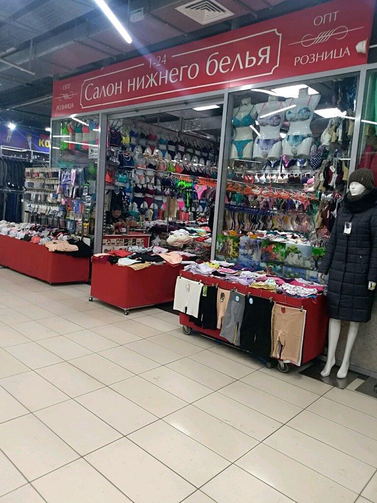 Магазин женского нижнего белья красноярск женское белье на шемале