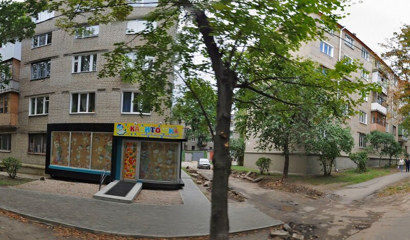 Revolutsionny Hostel Kharkiv