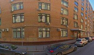 Адрес Государственное Московское региональное отделение фонда социального страхования России, филиал № 38